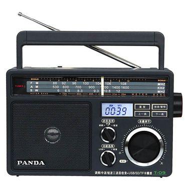 【易购】熊猫便携式收音机T-09 三波段T09 USB插卡数码播放 交直流两用