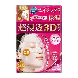 面膜 3D立体浸透保湿面膜 4片装