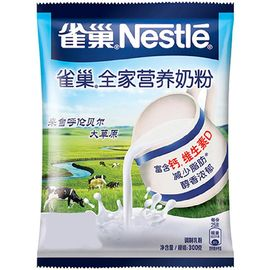 Nestle雀巢全家营养甜奶粉300g(新旧包装交替发货)
