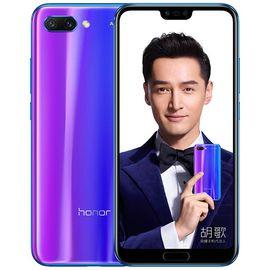 【易购】荣耀10 COL-AL10 8GB+128GB 幻影蓝 全网通8G版智能手机