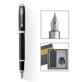 【易购】派克(PARKER)新品IM钢笔 墨水礼盒系列 新品IM纯黑丽雅白夹墨水笔+17款墨水礼盒