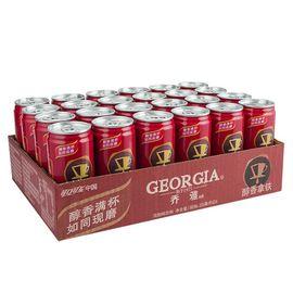 【易购】可口可乐 乔雅GEORGIA 醇香拿铁 咖啡 220ml*24瓶 整箱装