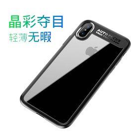 【易购】for iPhone X 晶彩系列保护壳(黑色) 黑色