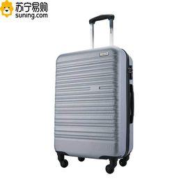 【易购】外交官 时尚拉杆箱 YH-6203