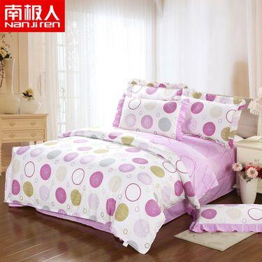 【易购】南极人(NanJiren)家纺 纯棉被套单品全棉被套单件 床上用品被罩被单其他 乐曲粉 180x220cm