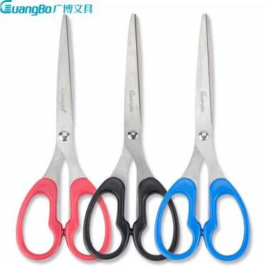 【易购】广博(GuangBo)JD5442 180mm办公剪刀5把装 颜色随机