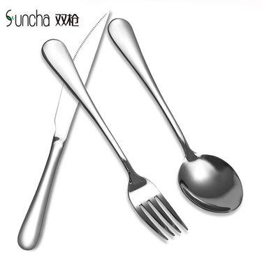 【易购】不锈钢牛排套刀组合