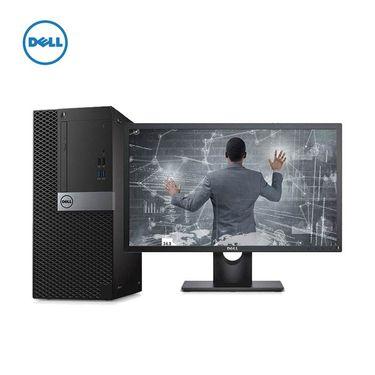 【易购】戴尔(DELL)商用Optiplex7050MT台式电脑 23英寸显示器(七代i5 4G 1T 刻录 2G独显