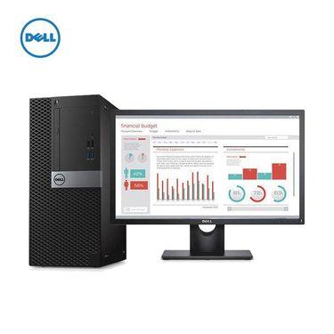 【易购】戴尔(DELL)商用Optiplex7050MT台式电脑 19.5英寸屏(七代i5 8G 1T 刻录 2G独显W