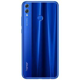 【易购】荣耀 8X JSN-AL00a 4GB+64GB 魅海蓝 全网通版 手机