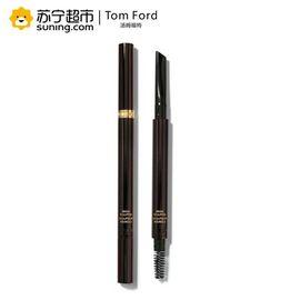 【易购】汤姆福特(Tom Ford)幻魅塑型眉笔 0.3g 02#灰褐色Taupe 造型眉笔