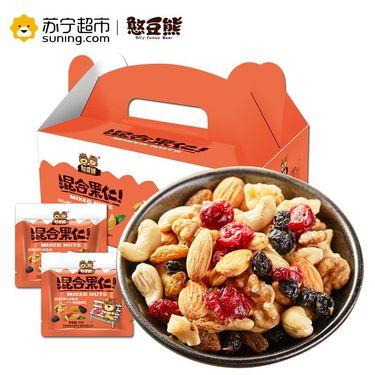 【易购】【苏宁超市】憨豆熊 (SillyfunnyBear) 每日坚果零食大礼包休闲零食混合果仁25g*30袋 共750