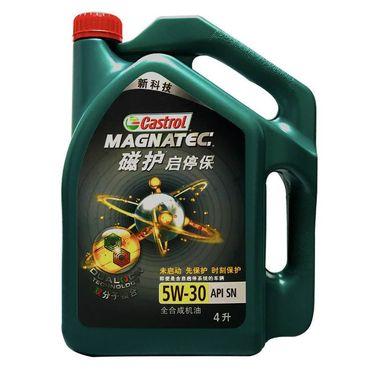 【易购】(新)嘉实多(Castrol) 磁护 启停保 5W-30 全 合成机油 API SN级 4L/瓶