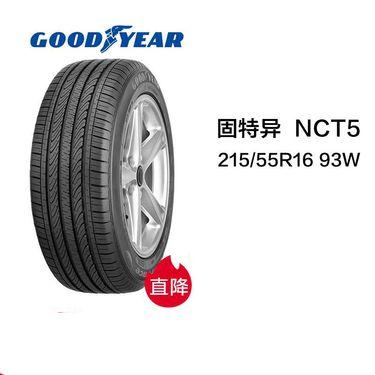 【易购】固特异轮胎 EAGLE NCT5 215/55R16 93W