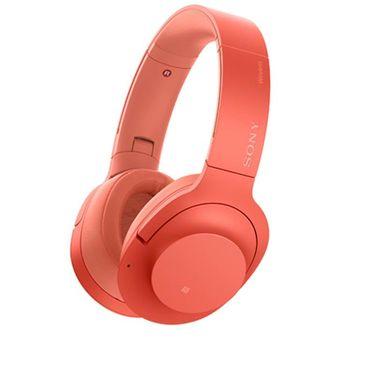 【易购】索尼(SONY)无线降噪耳机WH-H900N(暮光红色)