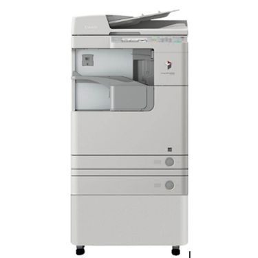 【易购】佳能(Canon)iR2530i A3幅面黑白复印机【主机+双面自动输稿器】 网络打印/复印/扫描/发送 标配双