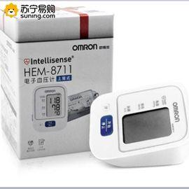 【易购】欧姆龙(OMRON) 电子血压计 HEM-8711