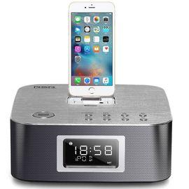 【易购】RSR DS406 苹果音响iphonex/7/8ipad手机充电底座迷你组合音响低音炮无线蓝牙音箱音响(银色)