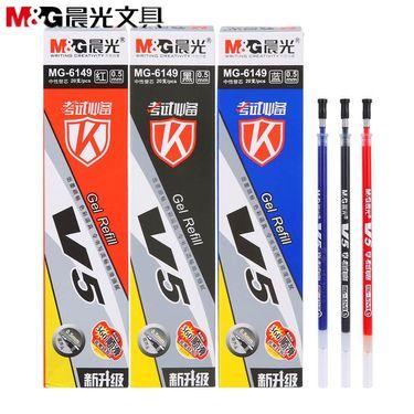【易购】晨光中性替芯MG6149 0.5MM葫芦头中性笔芯 考试V5碳素水笔替芯 60支装 红色yz