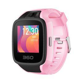 【易购】360电话手表X1运动快充版 轻薄防水拍照快充 彩屏定位高精度传感器 360电话手表W702 樱花粉