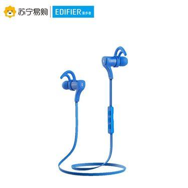 【易购】Edifier/漫步者 W288BT入耳式无线蓝牙耳麦 立体声运动音乐耳机 蓝色