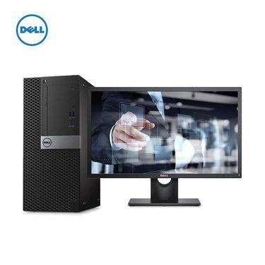【易购】戴尔(DELL) OP7050MT商用台式电脑 23英寸显示器(i5-7500 4GB 1T+128G 2G独