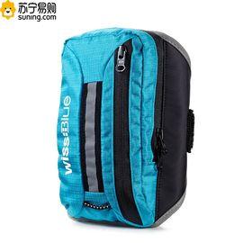 【易购】维仕蓝 多功能运动手臂包 WB1157