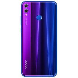 【易购】荣耀 8X JSN-AL00 6GB+128GB 幻影蓝 全网通版 手机