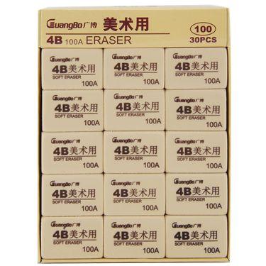 【易购】广博(Guangbo)XP95294B美术橡皮540块装(单位:件)