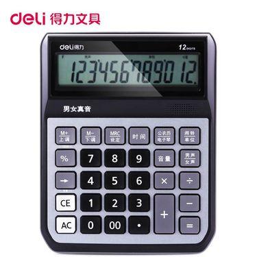 【易购】得力(deli)1555语音计算器