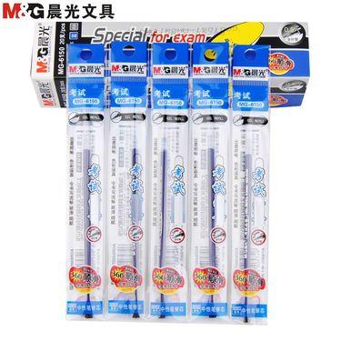 【易购】晨光(M&G)6150中性笔芯0.5mm 20支装 蓝色