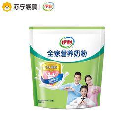 【易购】伊利 全家营养奶粉 300g/袋