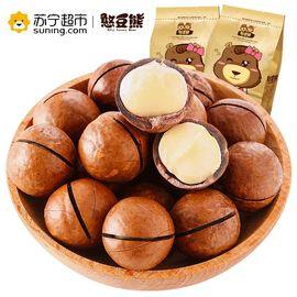 【易购】【苏宁超市】憨豆熊 坚果零食 干果炒货 夏威夷果208g 憨豆熊出品