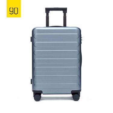【易购】90分商旅两用旅行箱 20寸 湖光蓝