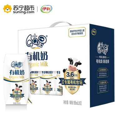 【易购】伊利 QQ星有机奶195mL*12盒