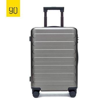 【易购】90分商旅两用旅行箱 20寸 宁静灰