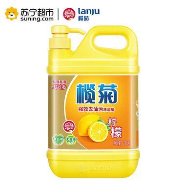 【易购】榄菊柠檬洗洁精2kg