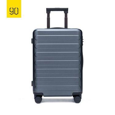 【易购】90分商旅两用旅行箱 20寸 钛金灰