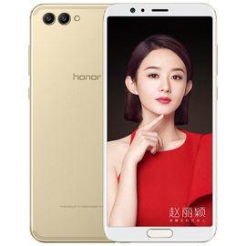 【易购】荣耀V10 BKL-AL20全网通 尊享版 6GB+128GB 沙滩金 智能手机