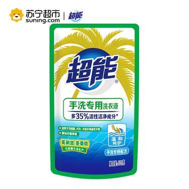 【易购】超能手洗专用洗衣液500g