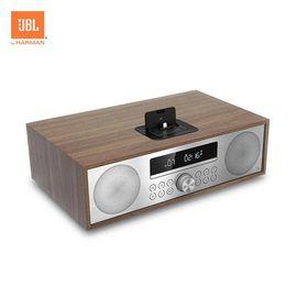 【易购】JBL MS402WALCN音响 音箱 迷你音响 CD机 蓝牙音箱 收音机 台式音箱 桌面音箱 闹钟 USB 流