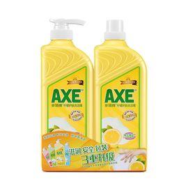 【易购】香港AXE/斧头牌柠檬护肤洗洁精泵+补1.18kg*2