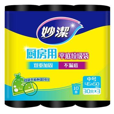 【易购】妙洁 厨房用 垃圾袋(45*50cm) 30只*3卷 MBGRKM3(单位:包)