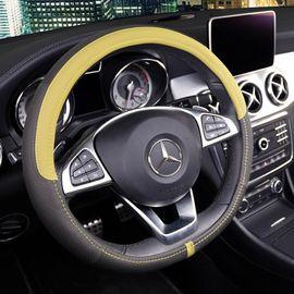 【易购】汽车方向盘套 F1602 酷炫真皮-黄色
