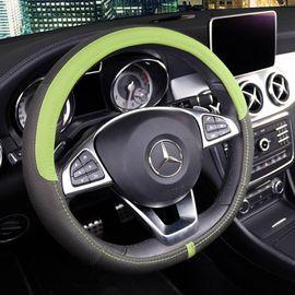 【易购】汽车方向盘套 F1602 酷炫真皮-绿色