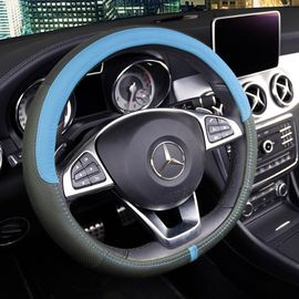 【易购】汽车方向盘套 F1602 酷炫真皮-蓝色