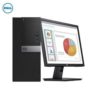 【易购】戴尔(DELL)商用OP 5050MT台式电脑 23英寸屏(I5-7500 16G 1T+128G固 刻录 W1