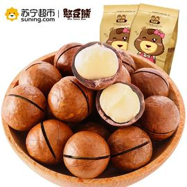 【易购】【苏宁超市】憨豆熊 坚果零食 干果炒货 夏威夷果120g 憨豆熊出品