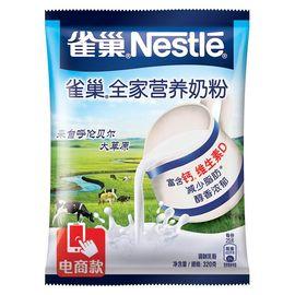 【易购】雀巢 全家营养奶粉 320g/袋