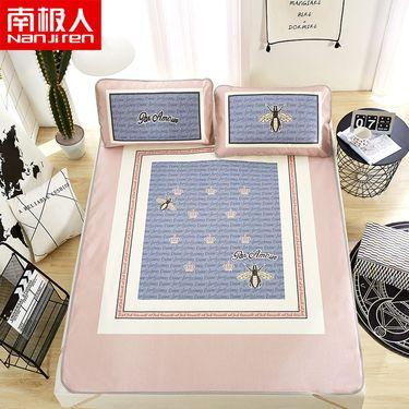 【易购】南极人(NanJiren)家纺 夏季清爽凉席/凉枕套件冰丝席三件套 床上用品大版印花图案夏凉席套件可折叠空调席子